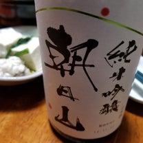 朝日山 純米吟醸 / 新潟県 朝日酒造(長岡市)の記事に添付されている画像
