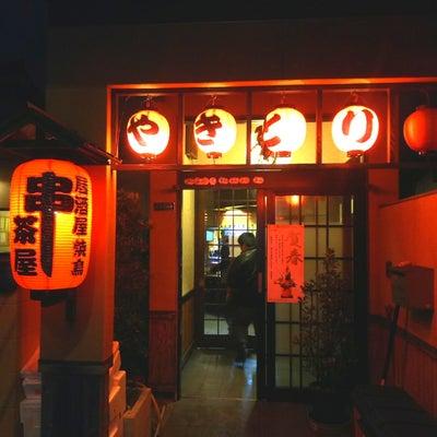 【石川県小松市】居酒屋さんの超巨大オムライス?!!〜串茶屋さん〜の記事に添付されている画像