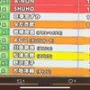 吉本坂46 応援ありがとう!の画像