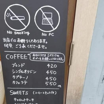 京都*アカツキコーヒー 木の温もりを感じるカフェで秋限定のモンブランパフェを♪の記事に添付されている画像