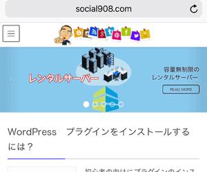 WordPressでWEBサイト作成ならくまはちLABへ