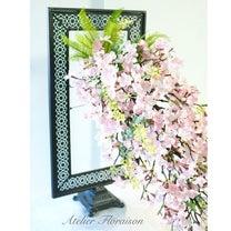 ピンクに癒されます  桜のブーケの記事に添付されている画像