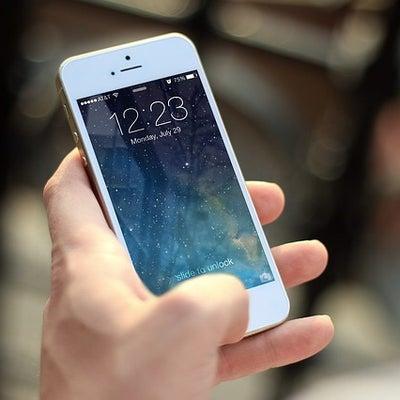 ロンドンでiPhoneを盗まれたはなし - 前編 -の記事に添付されている画像