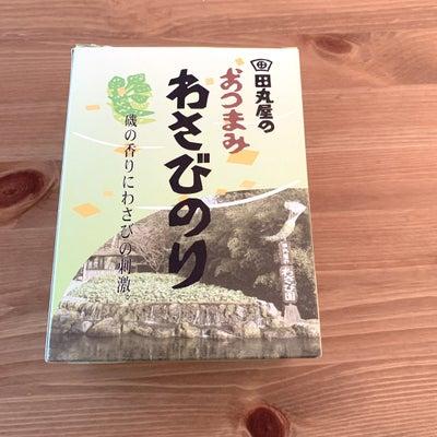 リピ買いしたい、浜松のお土産!の記事に添付されている画像