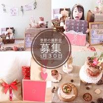 【募集】バレンタイン撮影会の記事に添付されている画像