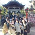 江ノ島☆新年ヨガイベント、明日です!の記事より