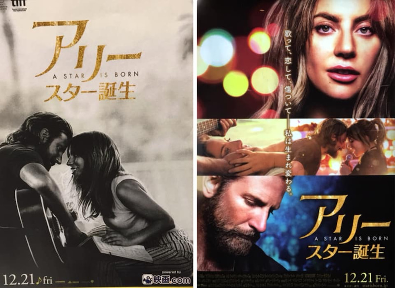 The Best And Most Comprehensive A Star Is Born 映画 ネタバレ