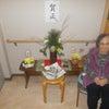 お正月飾りと記念撮影 in 二番館2階の画像