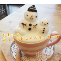 【募集】スペシャルバージョンお茶会です!@広島の記事に添付されている画像