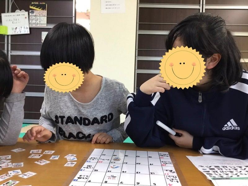 o1080080914336972095 - ♪11月1日(木)〜7日(水)♪toiro戸塚