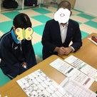 ♪11月1日(木)〜7日(水)♪toiro戸塚の記事より