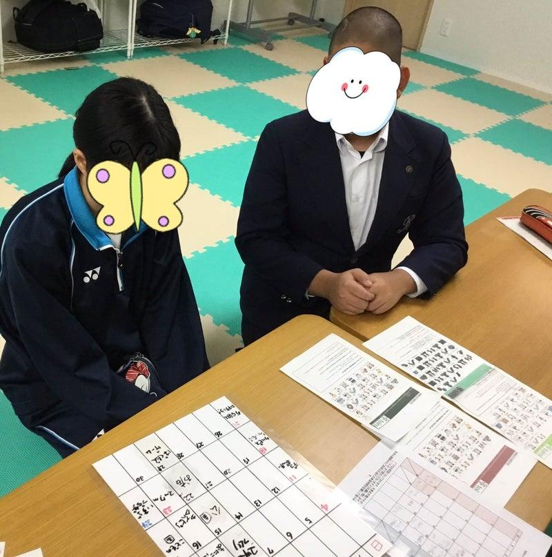o1071108014336972090 - ♪11月1日(木)〜7日(水)♪toiro戸塚