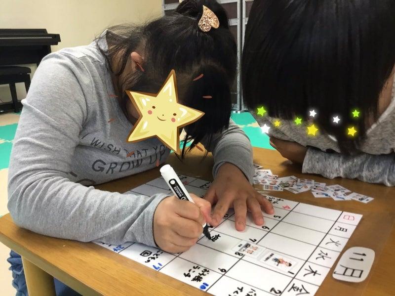 o1080080914336972098 - ♪11月1日(木)〜7日(水)♪toiro戸塚