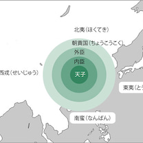 約束を守る国・日本、正義が重要な国・韓国の記事に添付されている画像