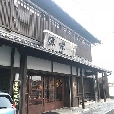 町田酒造 特別純米 美山錦 直汲み&にごりの記事に添付されている画像