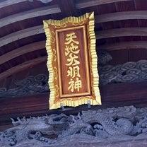 「石屋神社」…『淤能碁呂』の記事に添付されている画像