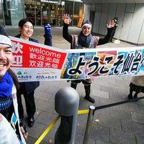仙台お散歩号とスポーツ軍議 冬の陣の記事に添付されている画像