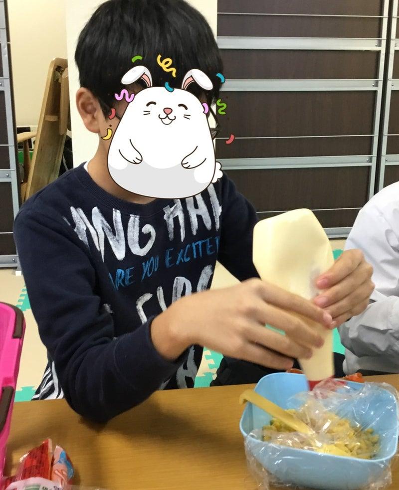o0879108014337025063 - ♪11月14日(水)♪toiro戸塚