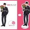 ★...2PM ジュノ 薔薇とチューリップ...★