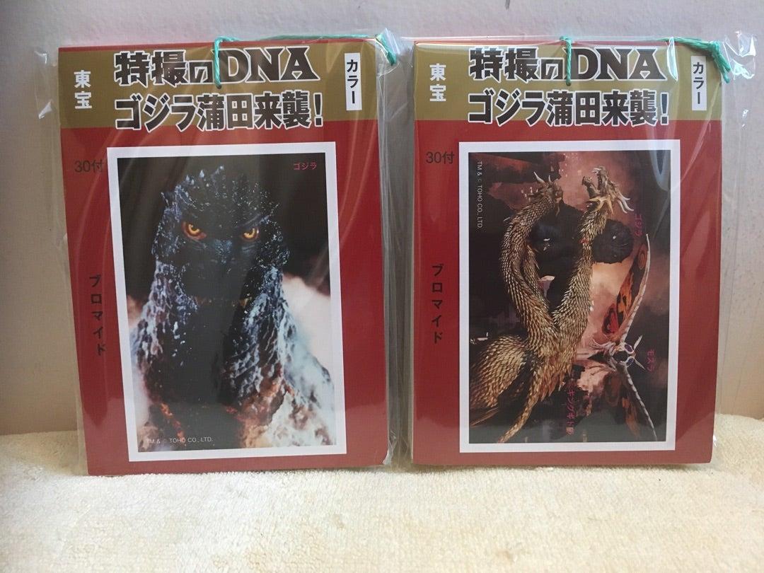 特撮のDNA 会場限定グッズ