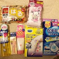 陣痛&出産バッグに必要な購入品の記事に添付されている画像