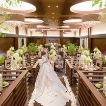 東大阪結婚相談所❤️ル・マリアージュの婚活ブログの記事に添付されている画像