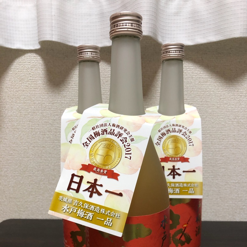 の 東海 一 オンエア 梅酒 日本