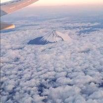 富士山…。の記事に添付されている画像