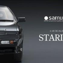 1/18 三菱 スタリオン GSR-VR ~samurai レジンモデルの記事に添付されている画像
