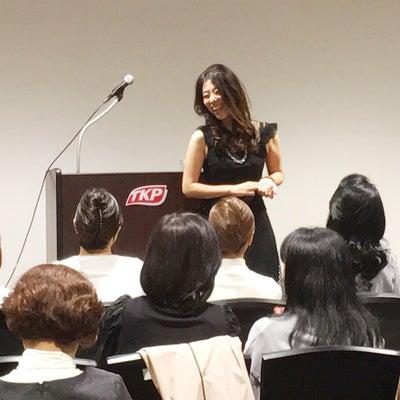 セミナー講師香月梨江先生の紹介の記事に添付されている画像