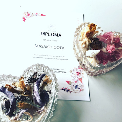 芳香剤のディプロマレッスン 沖縄のお花での記事に添付されている画像