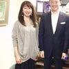 中田さんとティーパーティーでおしゃべりする会❣️❣️の画像