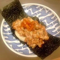 納豆餅の記事に添付されている画像