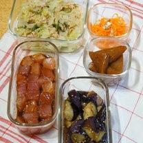 常備菜作りの記事に添付されている画像