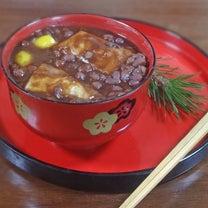 【ぜんざいアレンジレシピ】ポリフェノールたっぷり!ショコラコーヒーのオトナぜんざの記事に添付されている画像