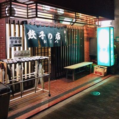 飯田橋 餃子の店 おけ以  食べたかったものの記事に添付されている画像