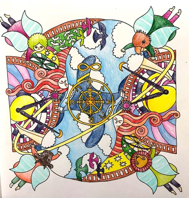 宇宙とつながるマンダラ塗り絵 運命の輪マンダラ 楽しいコロリアージュ