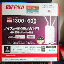 BUFFALOの無線LANルーターの記事に添付されている画像