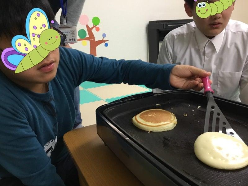 o1080080914337204819 - ♪11月19日(月)♪toiro戸塚