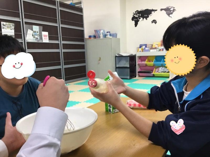 o1080080914337204805 - ♪11月19日(月)♪toiro戸塚