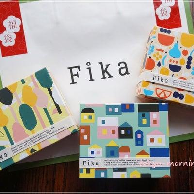 福袋2019◆Fika フィーカ@伊勢丹オンラインストアの記事に添付されている画像