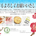 #堺東の画像