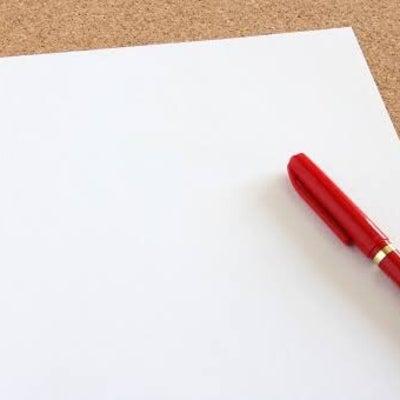 入試には赤を持っていかないでの記事に添付されている画像