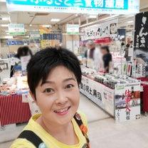ZTV「金曜お昼は生放送!」@ふるさと三重物産展の記事に添付されている画像