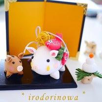 お正月干支飾り 亥の記事に添付されている画像
