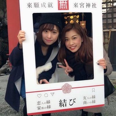 静岡旅行②の記事に添付されている画像