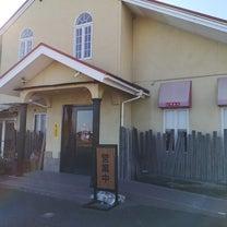 いちとら/吉岡町の記事に添付されている画像