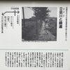 目黒本町での見学会は1月13日・14日開催ですの画像