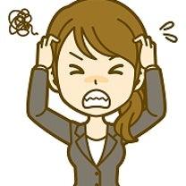 アメブロで 爆弾発言?! 乃利子さん(仮名) ~某アメブロ仲間の記事より・P~あの記事に添付されている画像