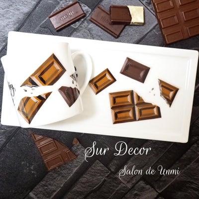 シュールデーコル♡チョコレートの記事に添付されている画像